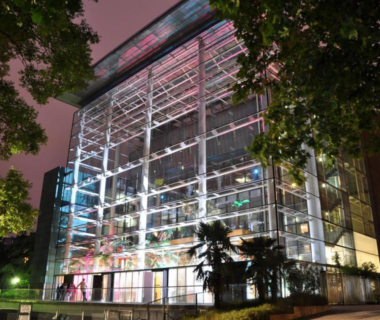 Centre de Congrès Pierre Baudis